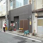ぱん屋のぺったん - お店