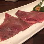 80669612 - 牛寿司