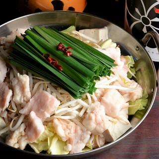 *【福岡】プリップリ食感のもつ&野菜もしっかり!『もつ鍋』♪