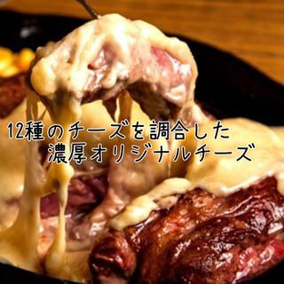 とろ~りチーズをかけて食べるお肉にお野菜♪