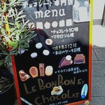 le bonbon et chocolate (ボンボン・ショコラ) -
