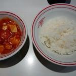 80675481 - レディースセット  麻婆豆腐とライス