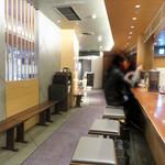 博多天ぷら たかお - 店内。