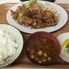 甲田 - 料理写真:日替り定食 豚肉と玉ねぎ焼 790円