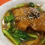 白龍 - 麺が見えない!