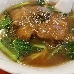 白龍 - 小松菜も良いね