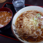 おそば天かめ - カレー丼セット(490円)