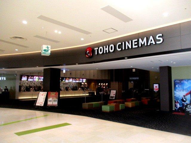シネマズ トーホー TOHOシネマズ緑井(広島市)上映スケジュール・上映時間:映画館
