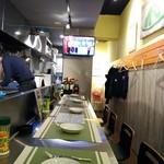 洋風串焼 Dining&Bar さんせっと -