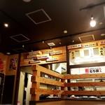 知床漁場プロデュース 炉端焼き とろ函 - 店内