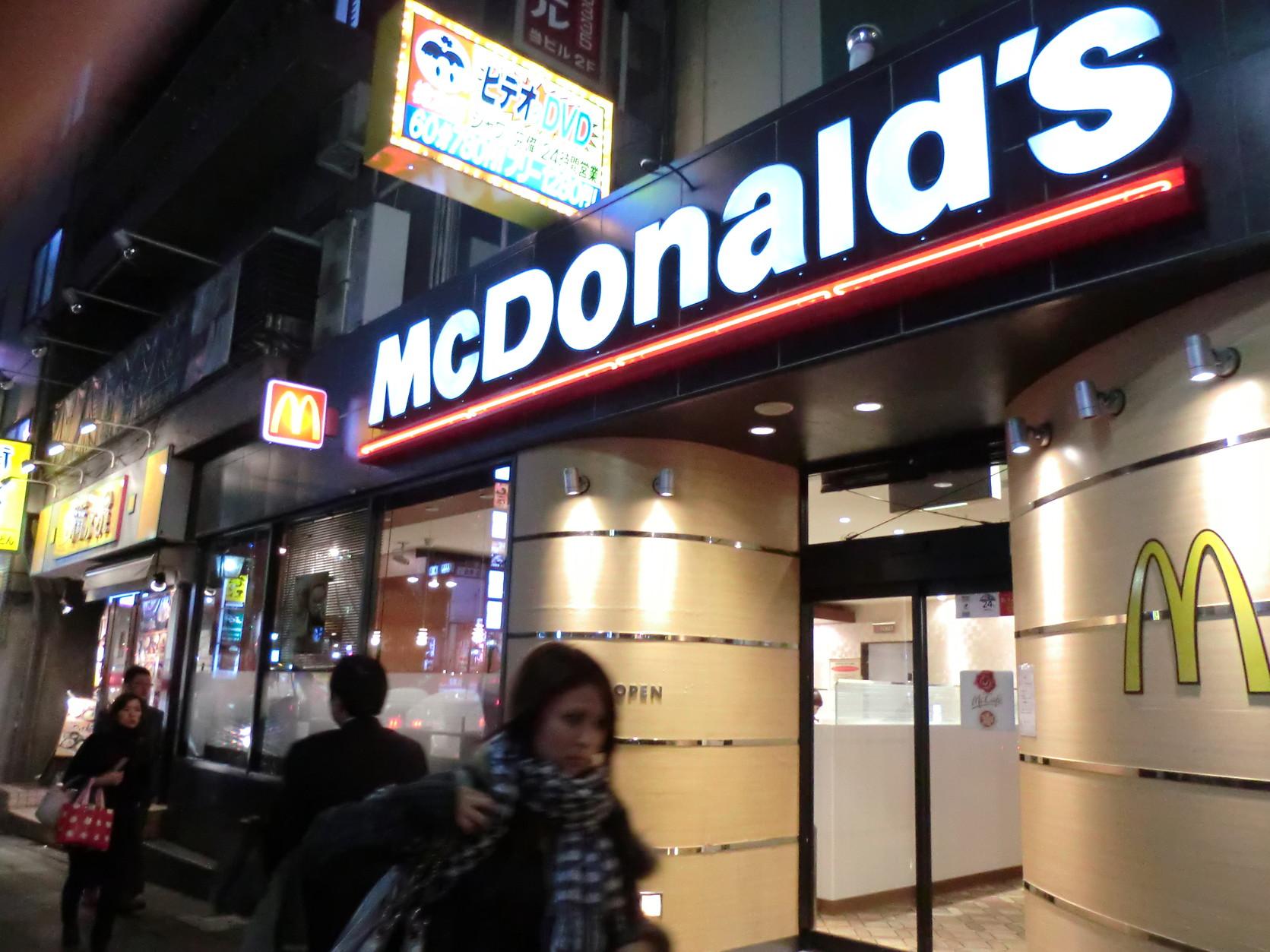 マクドナルド 福島店