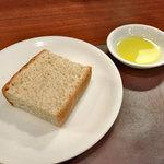 ロルマ アッティーヴァ - ランチのパン