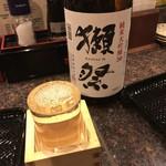 回転寿したかくら - 獺祭 純米大吟醸50 600円(税抜)