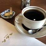 ツタヤ喫茶店 -