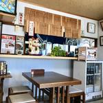 旭家食堂 -