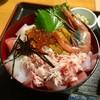 Kanematsu - 料理写真:てんはま丼