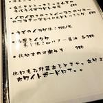 魚 串 BAR - (2017.09)