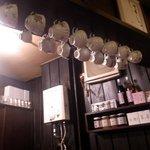茜屋珈琲店 - 落ち着きのある雰囲気