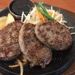 肉のはせ川 - はせ川ハンバーグ225g