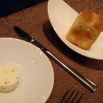ラヴィマーナ アネックス パチャ - 豆乳パン