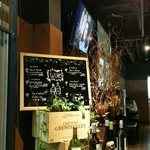 Cocktail Bar MARS -