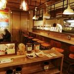 カフェ グリーン トカチ - 店内
