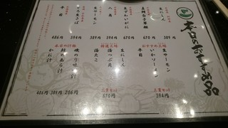 グルメ回転寿司 函太郎 -
