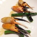 シュラスコレストラン ALEGRIA shinjuku - ズワイガニのグリル