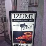 IZUMI - (2018年02月)