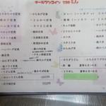 あんじ食堂 -