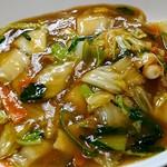 中華厨屯知 - 『中華あんかけごはん』たっぷり野菜で大満足の中華丼♡