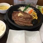 おいちぃな ステーキ - お肉の大きさを選べる ダンディステーキ(ライス、サラダ、スープ付き) :300g(¥1380)