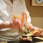 Sushiya -