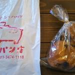 いのパン店 - コロコロチョコ180円