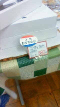 木楽舎 name=