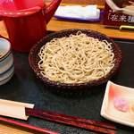 手打ち蕎麦 ゆうり庵 - 料理写真:おせいろ ¥600-