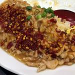 肉あんかけチャーハン 炒王 - 味変します