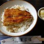 80713123 - うな丼1,650円