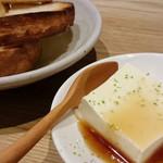 80714360 - クリームチーズの豆腐