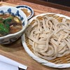 武蔵野うどん こぶし - 料理写真:肉汁つけうどん