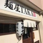80716042 - TANAKAじゃないよ(笑)