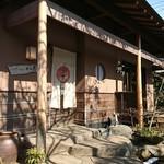 Yuukiteikawashima -