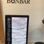 BONBAR -