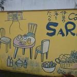 コート・デ・サラ - 黄色で 目立たます     可愛い