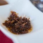 ヌーベルシノワ Ishibashi - 紅葱頭醬(エシャロットびしほ)