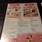 ベビー フェイス プラネッツ 函館店 - ランチメニュー1