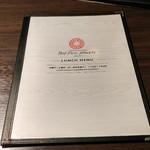 ベビー フェイス プラネッツ 函館店 - ランチメニュー表紙