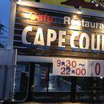 カフェ チャレンジャー 88 - 入り口看板