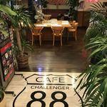 カフェ チャレンジャー 88 - 店内