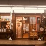 フジボク ルイビ豚&カフェ -